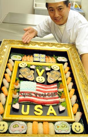obama-sushi2